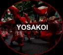 Yosakoi動画