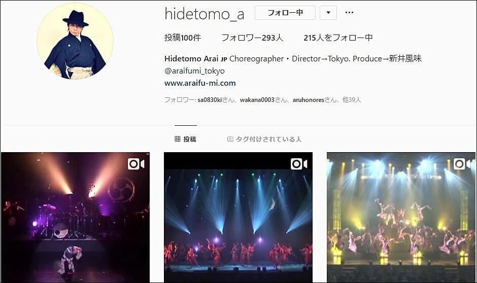 HIDETOMO instagram